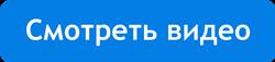 Смотреть видео о приложении Dashboard