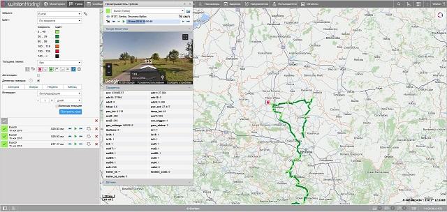 Просмотр предыдущих треков и событий в Google Street View
