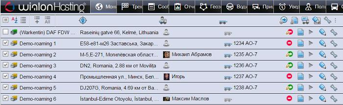 Имя водителя и прицепа в рабочем списке объектов в системе Wialon