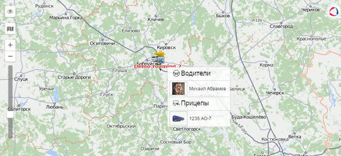 Отображение имени водителя и прицепа на карте в системе Wialon