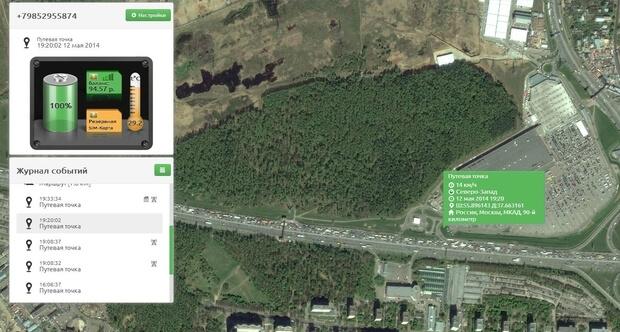 Поиск автомобиля после угона с помощью gps маячка