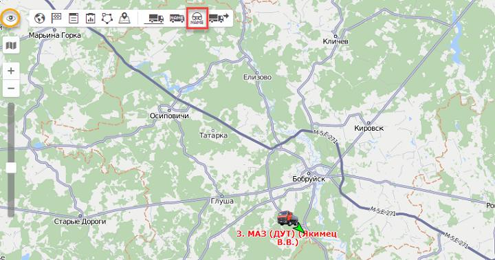 Отображение инициалов водителя в системе мониторинга Wialon