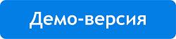 Демо-версия приложение Engineer