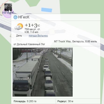 Онлайн-трансляция с веб-камер